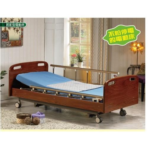 康元瑞揚電動床RY800 三馬達電動照護