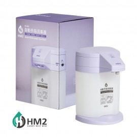 HM2 自動手指消毒器