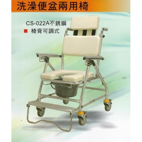 CS-022A(椅背可躺式)