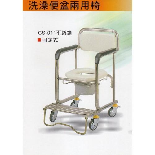 CS-011 不鏽鋼軟背洗澡便器椅
