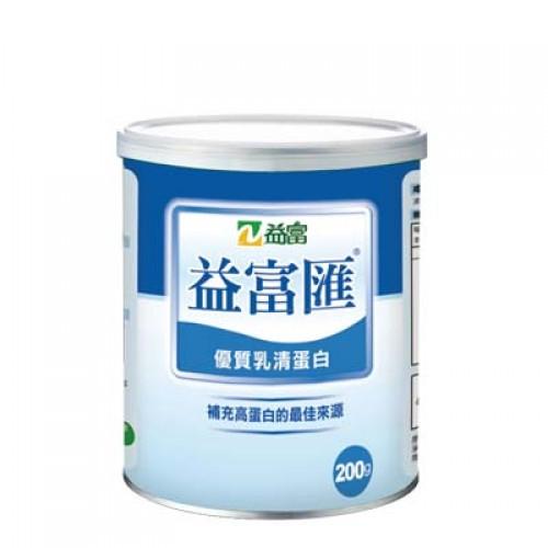 益富-益富匯(乳清蛋白)