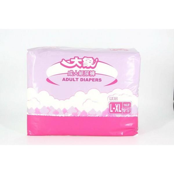 大象成人紙尿褲L-XL號(16片)