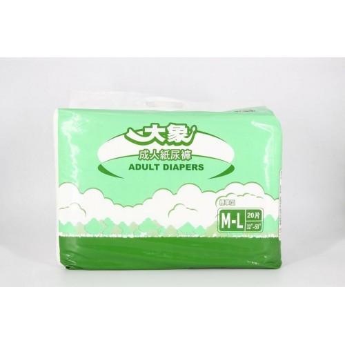大象成人紙尿褲M-L號(20片)