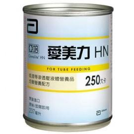 亞培-愛美力HN   (網路優惠 買5箱送12罐)