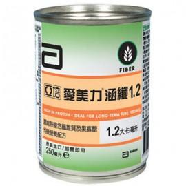 亞培-愛美力涵纖1.2 (250ml)  (網路優惠 買5箱送12罐)
