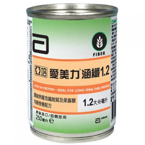 亞培-愛美力涵纖1.2 (250ml)     (網路優惠 買一箱送2罐)