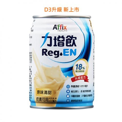 力增飲18%蛋白質管理(原味清甜)