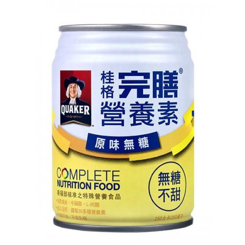 桂格-完膳營養素 原味無糖口味(不甜)