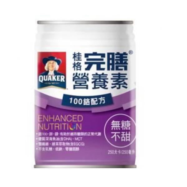 桂格-完膳營養素100鉻配方(無糖不甜)
