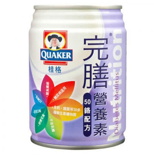 桂格-完膳營養素50鉻配方(液態)