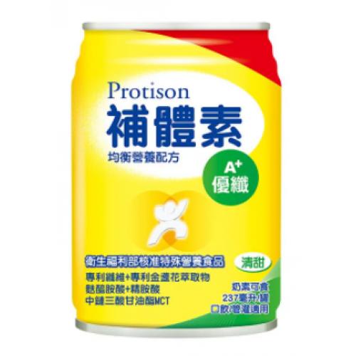 補體素優纖A+-清甜  237ml 24入/箱 (買一箱送2罐)
