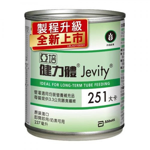 亞培-健力體(提供纖維長期管灌) 237毫升   (網路優惠 買一箱送4罐)