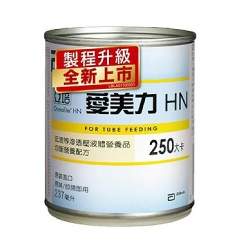 亞培-愛美力HN   (網路優惠 買一箱送4罐)