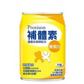補體素優蛋白237ml (不甜)  24入/箱 (買一箱送2罐)