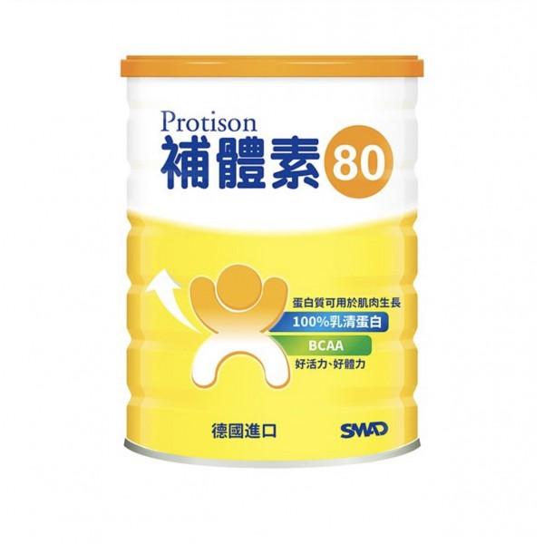 補體素 80 純乳清蛋白 (粉狀) 500公克