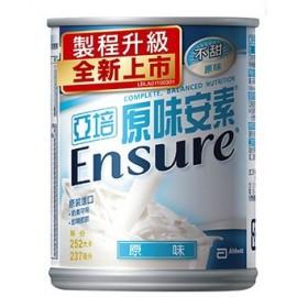 亞培-原味安素(不甜)均衡營養配方 237毫升  24瓶/箱