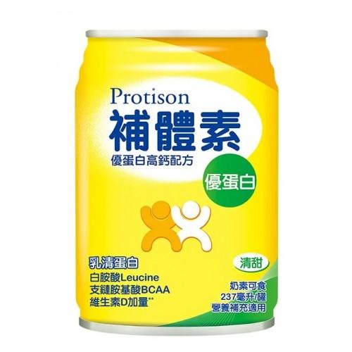 補體素優蛋白237ml (清甜)  24入/箱 (買一箱送2罐)