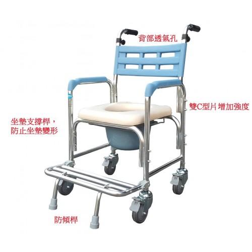 YH125-2 鋁合金洗澡椅(硬背/把手)