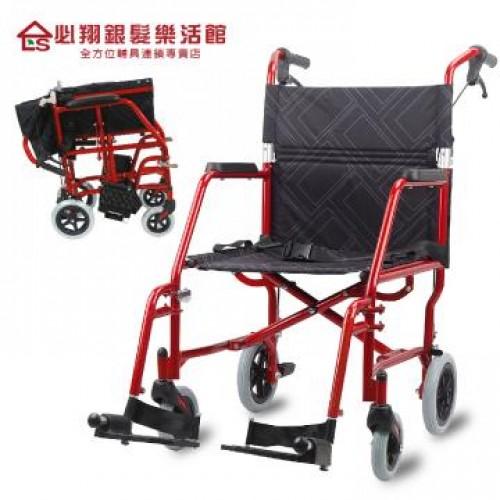 PH-163A攜帶型背包式輪椅(未滅菌)