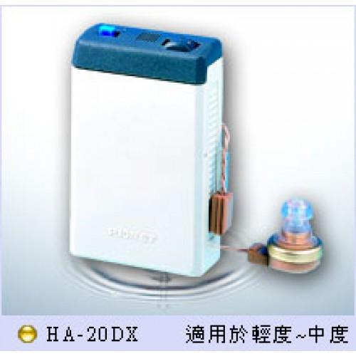 RIONET 理音 助聽器 HA-20DX(口袋型-輕度)