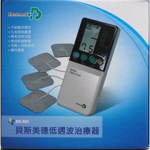 貝斯美德低週波治療器(雙輸出)BE-660