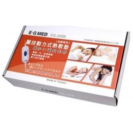 醫技動力式熱敷墊 EG-220B