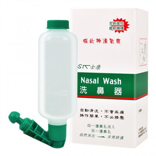 士康洗鼻器