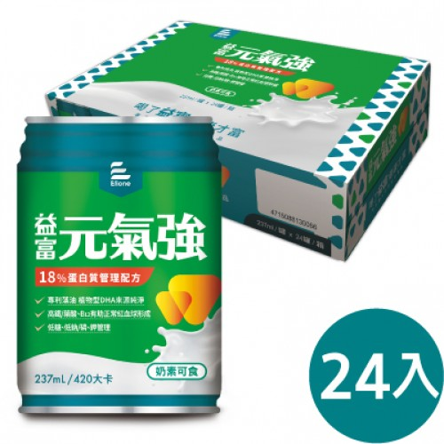 益富-元氣強-18%蛋白質管理配方(原味) 24入
