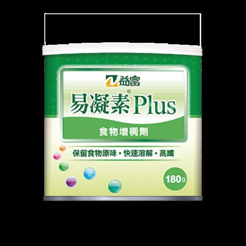益富-易凝素Plus-食物增稠劑