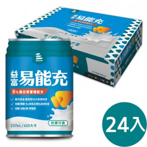 益富-易能充-8%蛋白質管理配方(原味) 24入