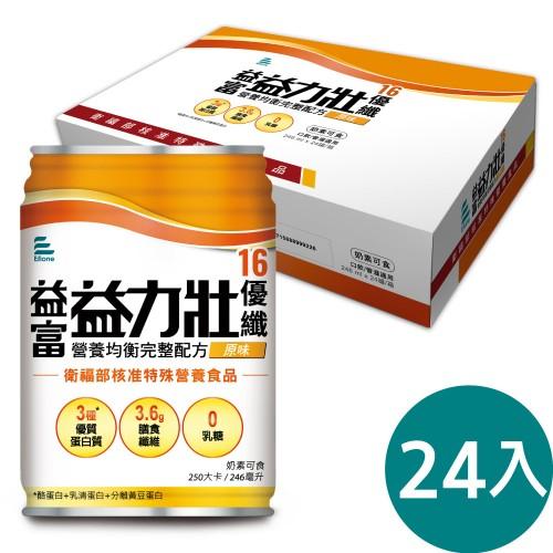 益富-益力壯優纖16營養均衡完整配方(原味) 24入
