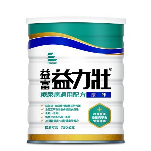 益富-益力壯糖尿病適用配方(原味)