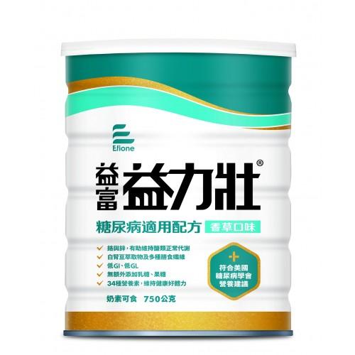 益富-益力壯糖尿病適用配方(香草口味)