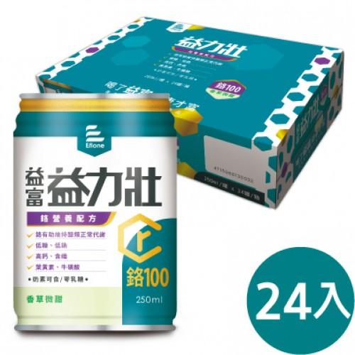 益富-益力壯鉻營養配方(香草微甜) 24入