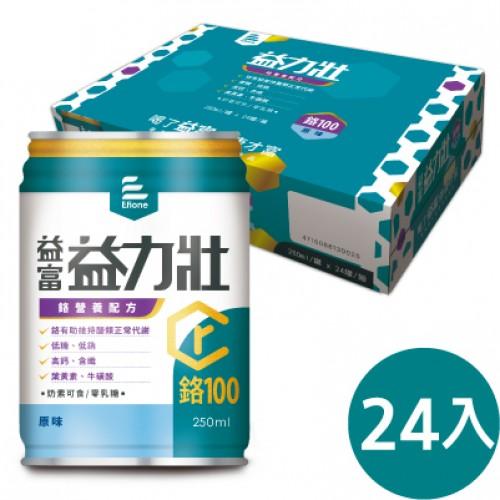 益富-益力壯鉻營養配方(原味) 24入