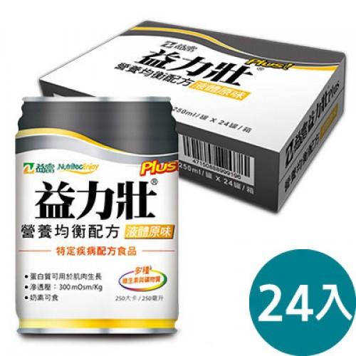 益富-益力壯Plus營養均衡配方(液體原味) 24入
