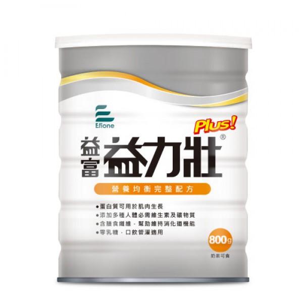 益富-益力壯Plus-營養均衡完整配方 12罐/箱 箱購即贈一罐