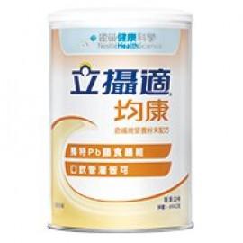 立攝適均康含纖配方