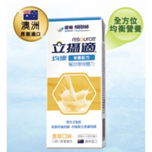 雀巢Nestlé 立攝適均康營養配方-香草