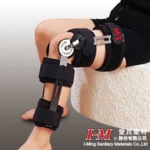 愛民OH-703四片式膝關節束套57cm