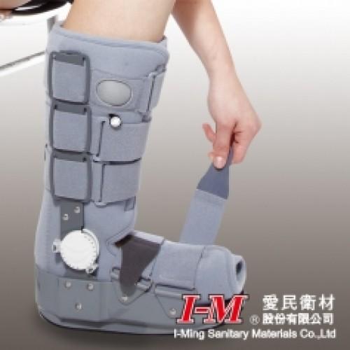 愛民OH-942可調整式護踝