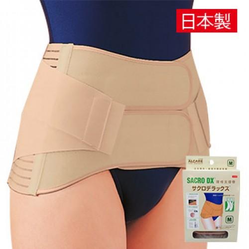 日本ALCARE腰椎支撐帶