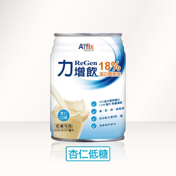 力增飲10%蛋白質管理(杏仁口味)