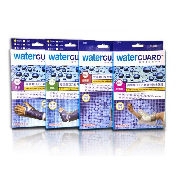 美國瓦特waterguard傷口防水罩