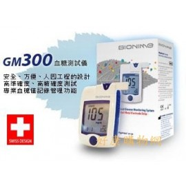 Rightest 瑞特血糖機GM300