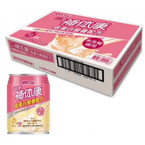 三多補体康®低蛋白營養配方-未洗腎適用