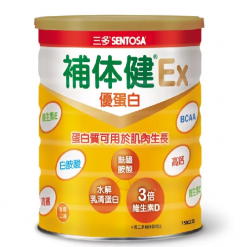 三多補体健Ex優蛋白配方