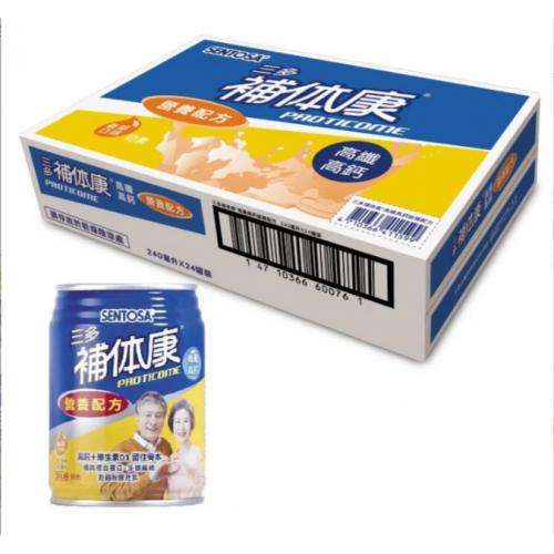 三多補体康®高纖高鈣營養配方