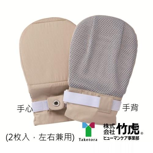 日本竹虎乒乓手套(厚棉款)