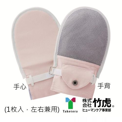 日本竹虎乒乓手套(單面網布款)
